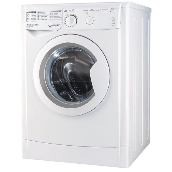 Ремонт стиральной машины Indesit (Индезит)